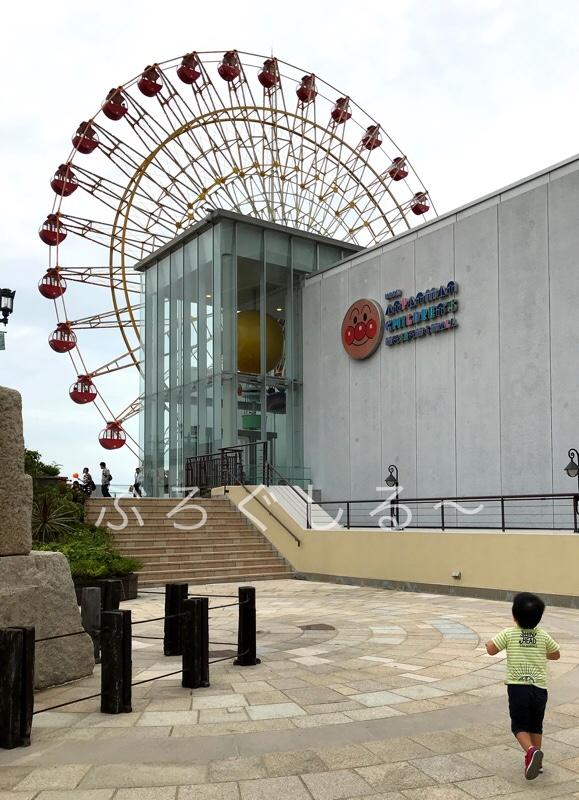 神戸アンパンマンミュージアム入口