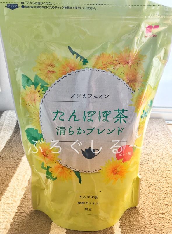 ノンカフェインたんぽぽ茶清らかブレンドパッケージの表