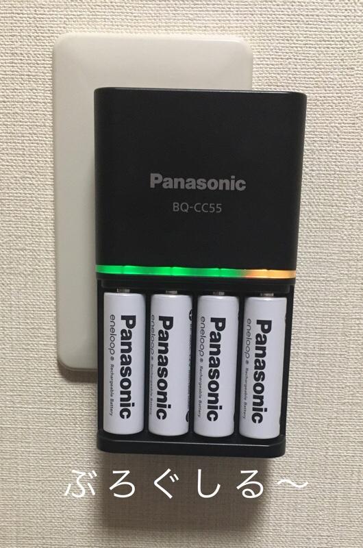 パナソニック充電電池