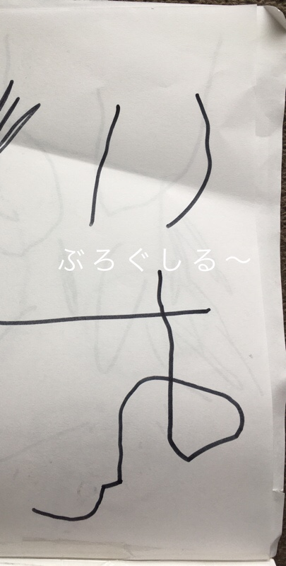 いすの鏡文字