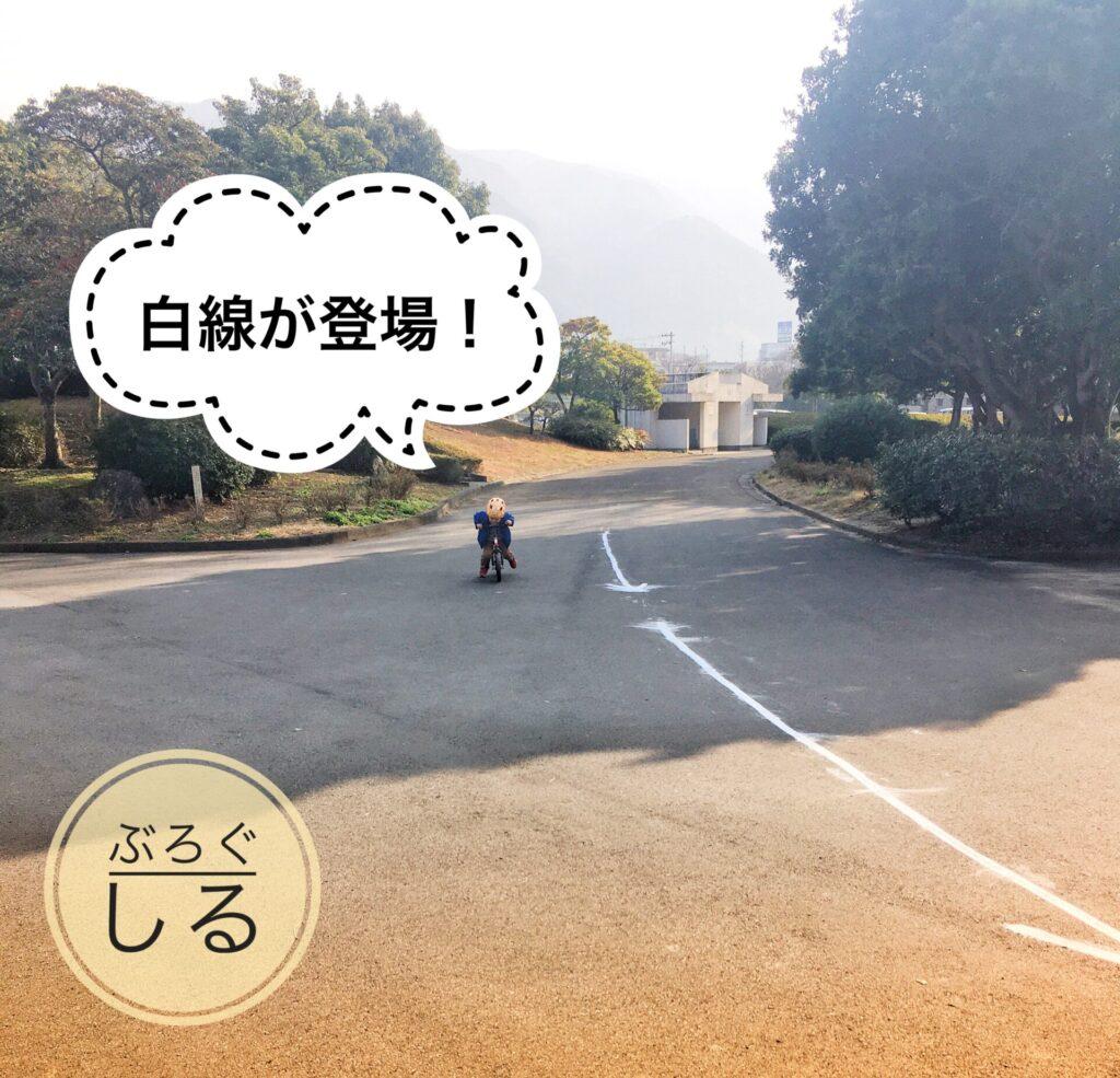 伊予三島運動公園のマラソンの目印?
