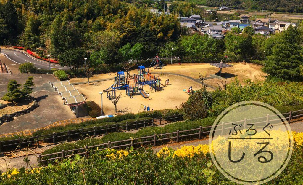 やまじ風公園ローラー滑り台からの風景