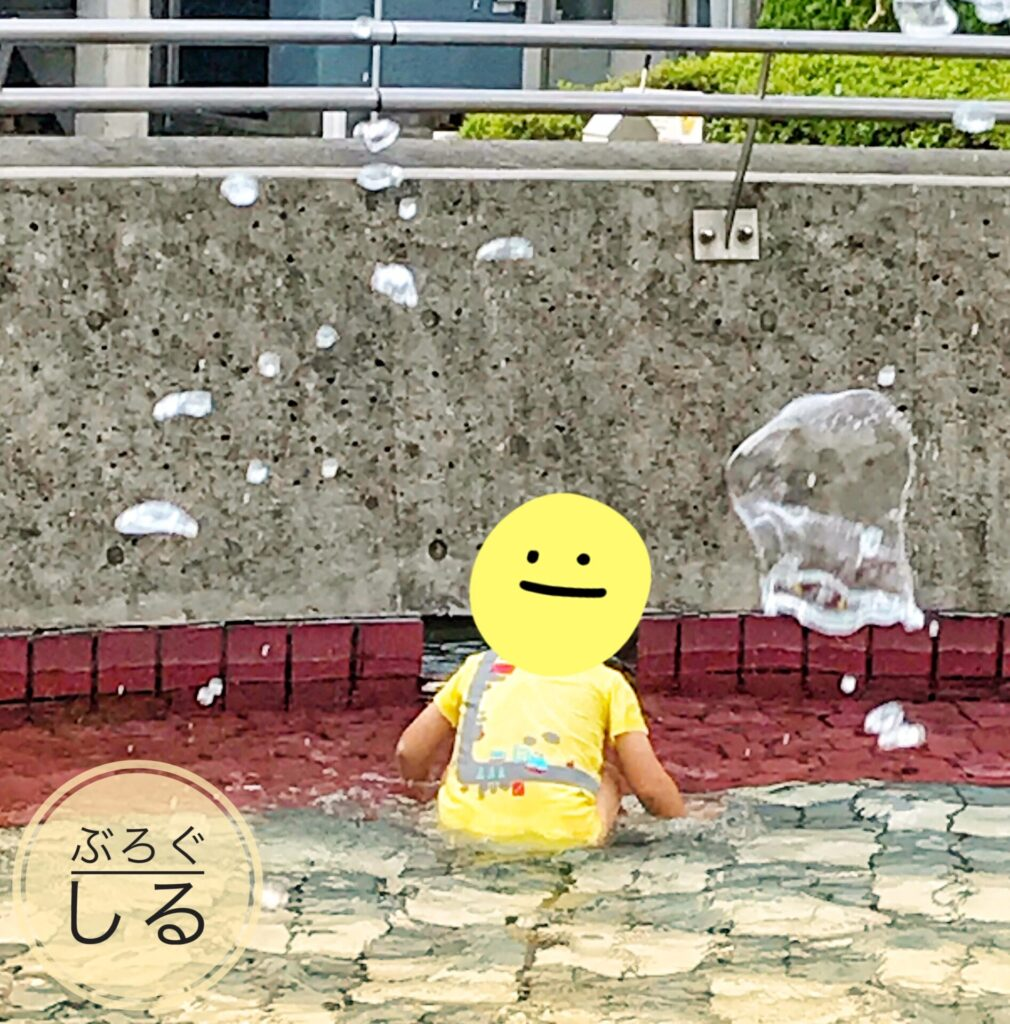 四国中央市中央公園の噴水