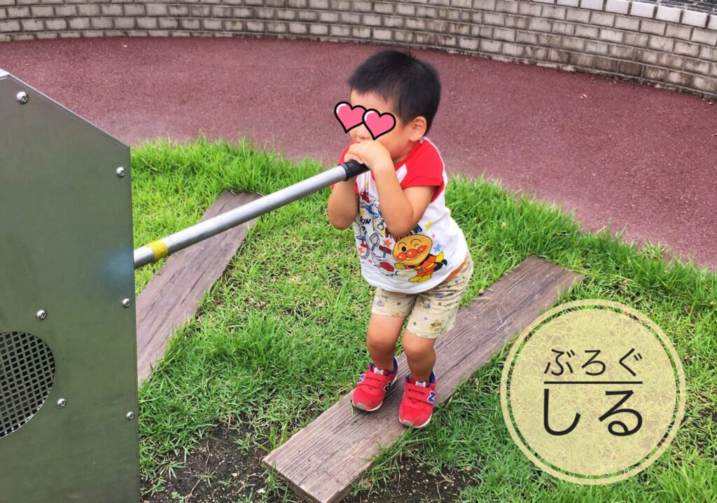 四国中央市中央公園の井戸水ポンプ