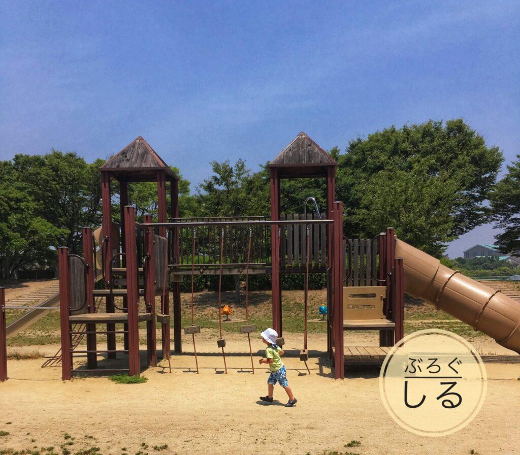 伊予三島運動公園の遊具
