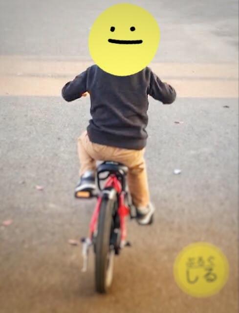ストライダー→自転車へ移行