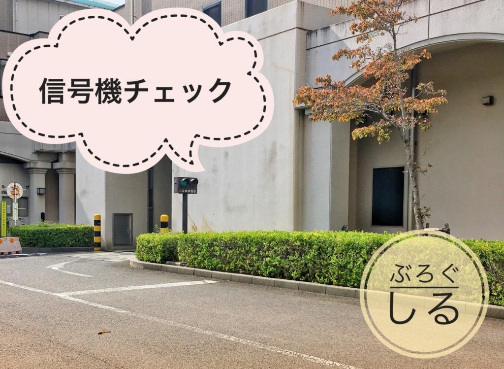 四国中央市クリーンセンター